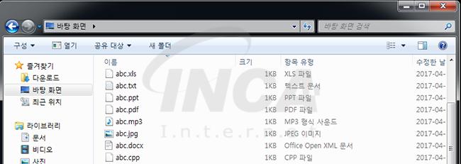 [그림 10] 'Rensenware' 복호화 된 파일