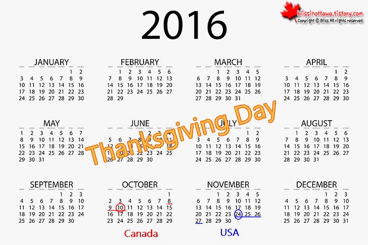 미국 캐나다 추수감사절 날짜