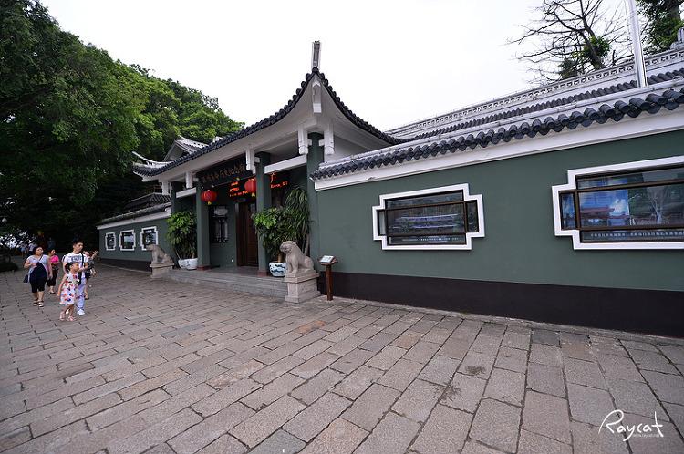 장신위섬 혁명기념관