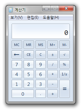 calculator_windows7