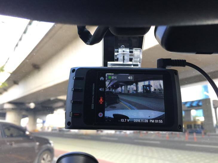 아이나비 블랙박스 맥스뷰 MAX View