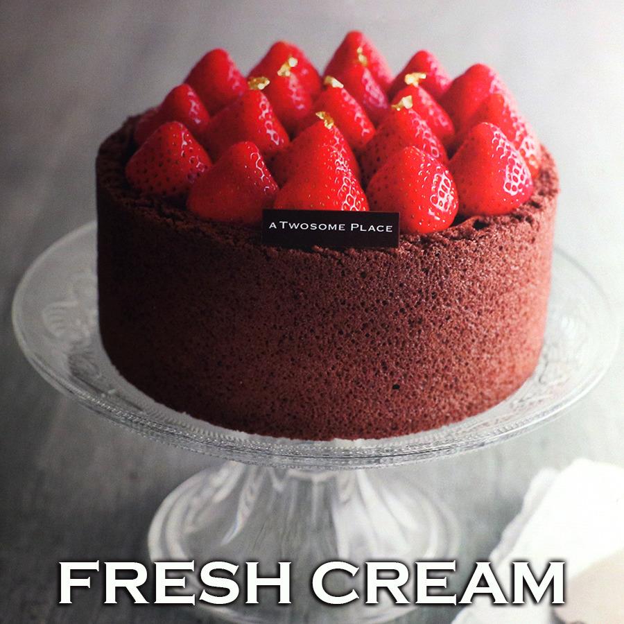 투썸플레이스 벚꽃향기 딸기 생크림 케익