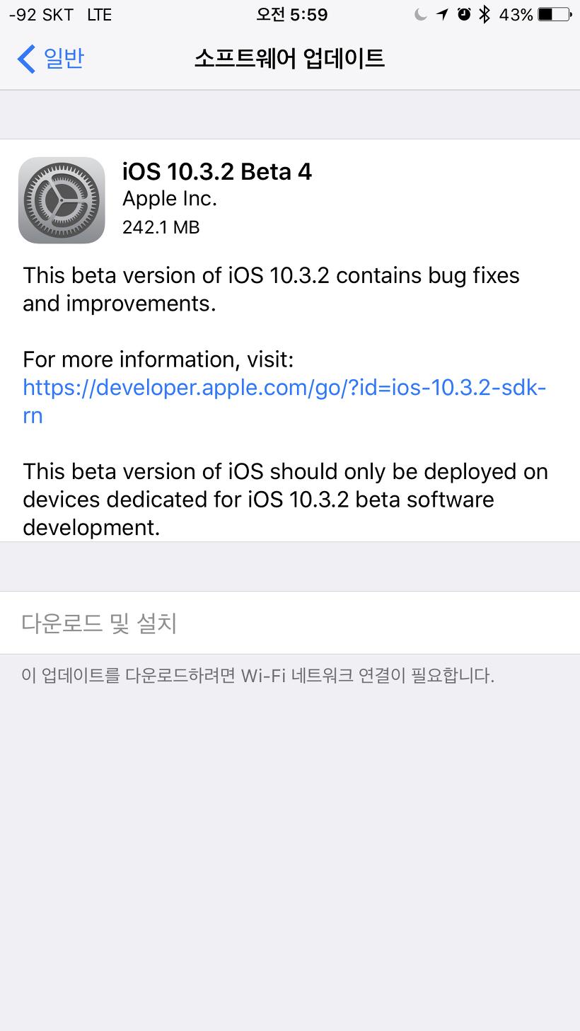 ios10.3.2 beta4