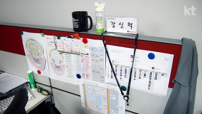 kt sports New biz팀 강신혁 팀장 자리