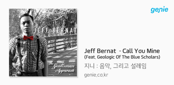 지니뮤직 Jeff Bernat - Call You Mine (Feat. Geologic Of The Blue Scholars)