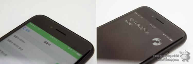 openmodel2, 기기등록, 모델명, 변경, 언락폰, 외산폰, 아이폰, hd보이스, volte, 설정