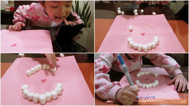 마시멜로 치아로 양치질 배우기