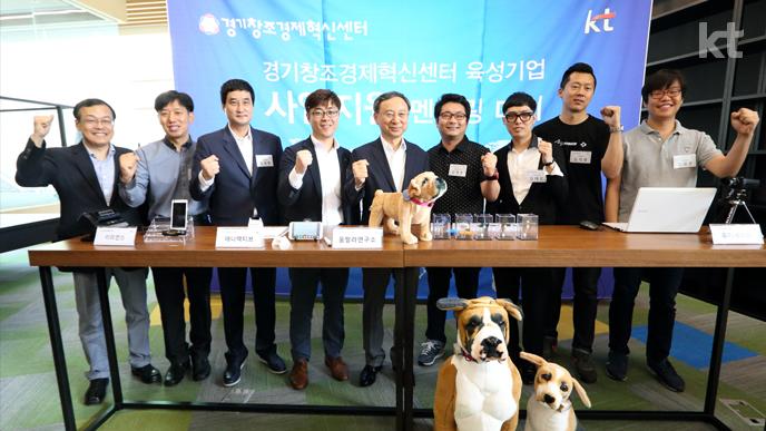 경기 창조경제혁신 센터에서 kt 황창규회장과 스타트업 관계자들의 단체 사진