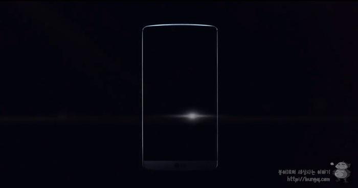 LG G3 티저, 기능, 노크코드