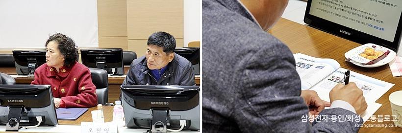 용인소통협의회 정기회의