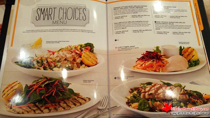 치킨 샐러드 메뉴