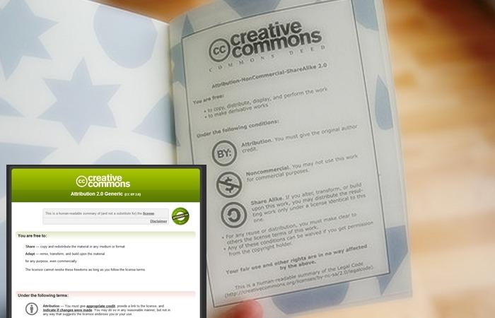 사진: CCL의 의미는 저작권자의 권리를 지켜주는 것에 있다. 그러면서도 퍼가기의 자유를 보장하는 제도이다. [저작권 CCL기호의 기본 이해]