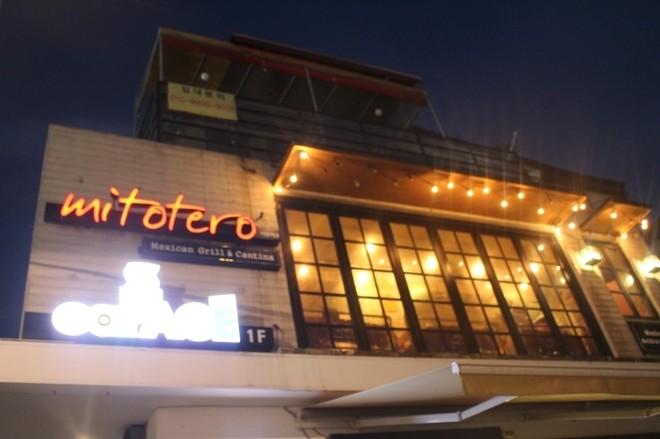 홍대 맛집, 정통 멕시칸 전문 음식점