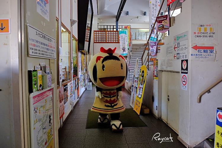 나루코 기차역 코케시 인형
