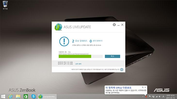 아수스 젠북, UX305F 리뷰 ,코어M ,사용한, 무소음, 노트북,IT,IT 제품리뷰,코어M 노트북 성능,i3,i5,UX305F,UX305,풀HD,해상도,아수스,에이수스,아수스 젠북 UX305F 리뷰를 올려봅니다. 코어M 사용한 무소음 노트북 인데요. 저에게 노트북을 추천을 해달라고 하시는분이 많은데요. 저는 용도에 맞게 선택하라고 말을 자주 합니다. 게임용이면 게임용으로 사무용 및 웹서핑용은 그에 맞게 선택하면 좋죠. 아수스 젠북 UX305F 리뷰를 보시면 아 내가 쓰면 딱 좋겠다 라고 생각하시는 분이 분명 있을 겁니다. 코어M 프로세서는 처음에는 느린 CPU가 뭐 볼게 있겠어 라고 했지만 지금은 오히려 더 찾는 분이 있을 정도가 되었습니다. i3 보다는 좀 빠르고 i5보다는 약간 느린 CPU인데요. 그런데 아수스 젠북 UX305F에 사용된 코어M 프로세서는 큰 장점이 하나 있습니다. 팬을 없앨 수 있다는 점이죠. 저는 예전부터 팬이 없는 노트북을 상당히 원했었습니다. 저소음 노트북은 팬을 천천히 돌리거나 또는 필요할 때에만 동작시켜서 소음을 줄입니다. 그런데 팬이 없는 노트북은 전혀 소음이 없습니다. 이 노트북은 팬이 없어서 소음이 발생하지 않습니다. 특히 아수스 노트북 경우 자사의 특허받은 기술로 노트북 자체를 차갑게 만듭니다. 거의 모든 부분을 알미늄 재질을 사용한 것도 그런 이유에서이죠. 그런 이유로 팬이 없으면서도 성능을 내고 발열도 적은게 특징입니다.성능은 꽤 괜찮은 정도로 LOL 게임정도는 문제가 없고 사양이 낮은 온라인게임도 문제는 없습니다. 물론 이 노트북은 게임용으로 적합한 노트북은 아닙니다. 문서작업이나 웹서핑, 동영상 감상용으로 사용하면 정말 좋은 노트북이죠. 물론 CPU를 사용하는 인코딩 작업등에도 그렇게 부족하지 않은 성능을 내어줍니다.