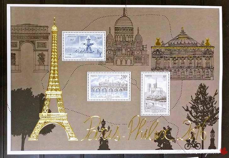 프랑스 파리 기념우표입니다
