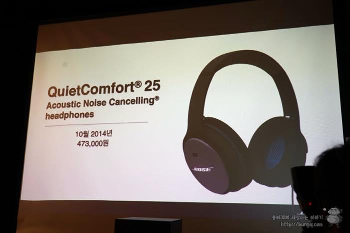 보스, bose, 헤드폰, 콰이어트컴포트, quietcomfort, 25, 가격, 특징, 디자인