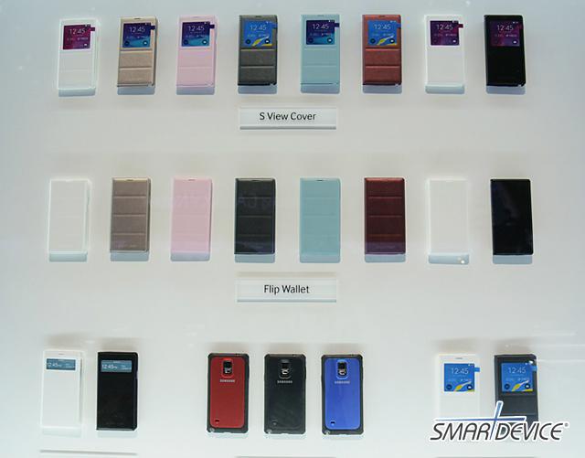 삼성,삼성전자,삼성 언팩,갤럭시노트4 액세서리,갤럭시노트4 악세사리,삼성 언팩 2014 에피소드2,