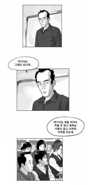 [문화중독자의 야간비행]질문하는 만화가 최규석