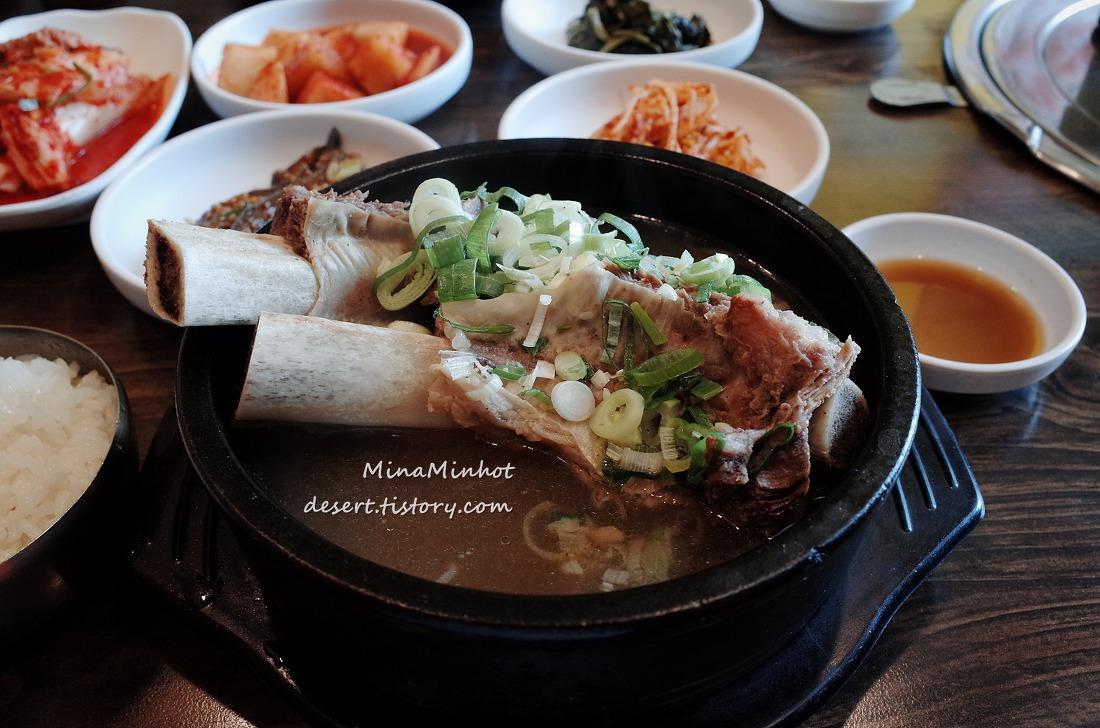 점심은 뜨끈한 갈비탕 한그릇 [하나로 숯불생고기] 천안맛집/천안 갈비탕/천안식당