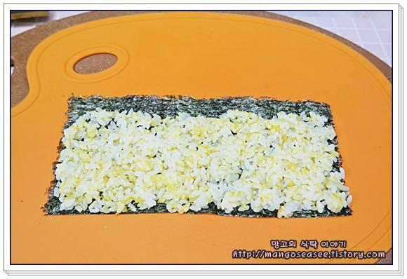 문전김밥 만들기