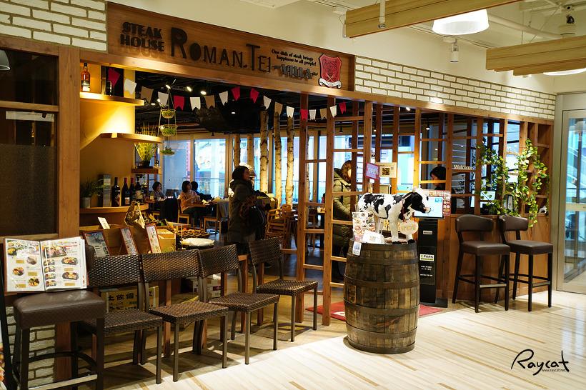 살살녹는 숙성 스테이크 오사카 난바 맛집 로만테이