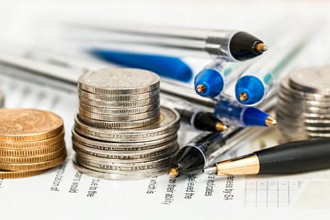 공무원연금 연말정산 소득 및 세액공제 신고 대상