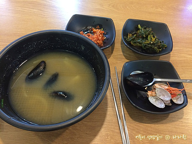 북촌 국수명가 해물 칼국수
