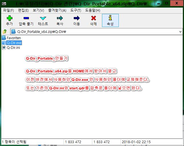 992AE9365A4D78ED0FFDEA