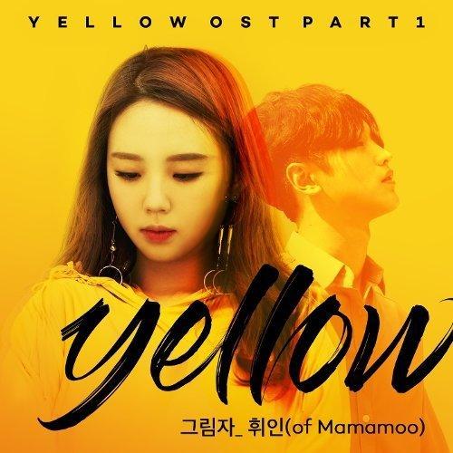 Whee In – Shadow (Yellow OST Part.1) Lyrics [English, Romanization]