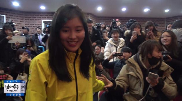 [영상] 김아랑 선수, 팬들에게 모든 매력 대방출