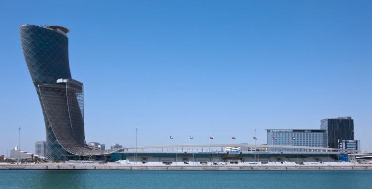 아랍에미리트 캐피탈 게이트(Capital Gate)