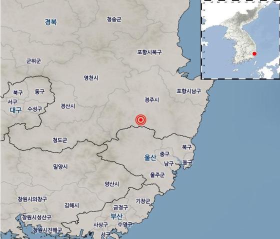 일본 시마네현 규모 5.8 지진