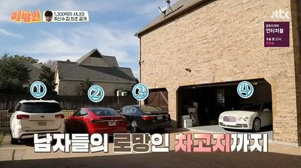 (▲캡처 = JTBC 이방인)