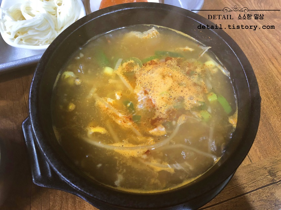 경주 동원국밥