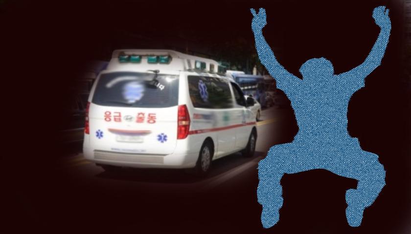 달리는 구급차에서 환자 뛰어내려 사망