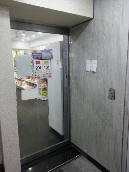 김포 외국식품점 입구