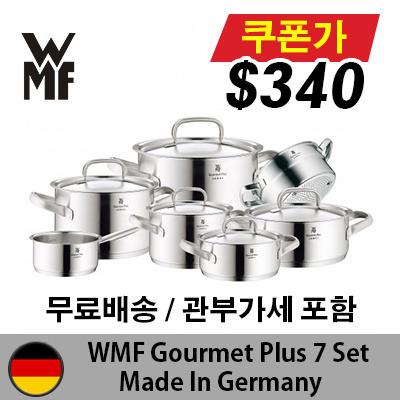 WMF 구르메 플러스