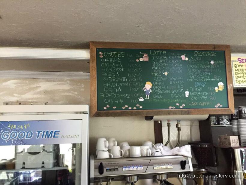 카페 메뉴