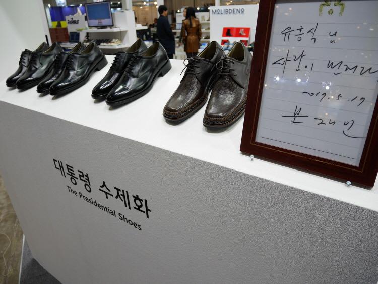 벡스코 부산국제신발섬유패션전시회
