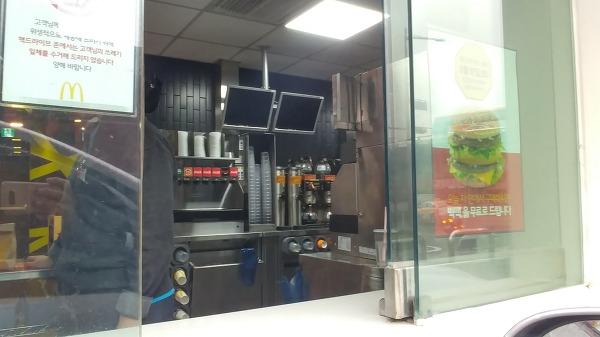 맥도날드_3