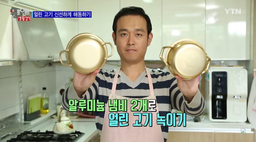 냉동삼겹살해동4