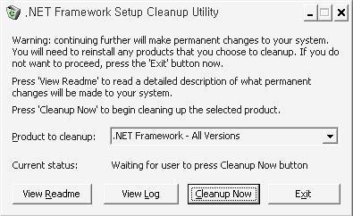 닷넷 .net framework Cleanup Utility