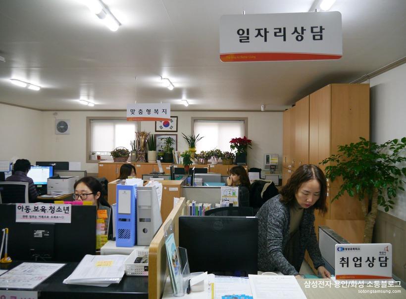 동탄4동 주민센터