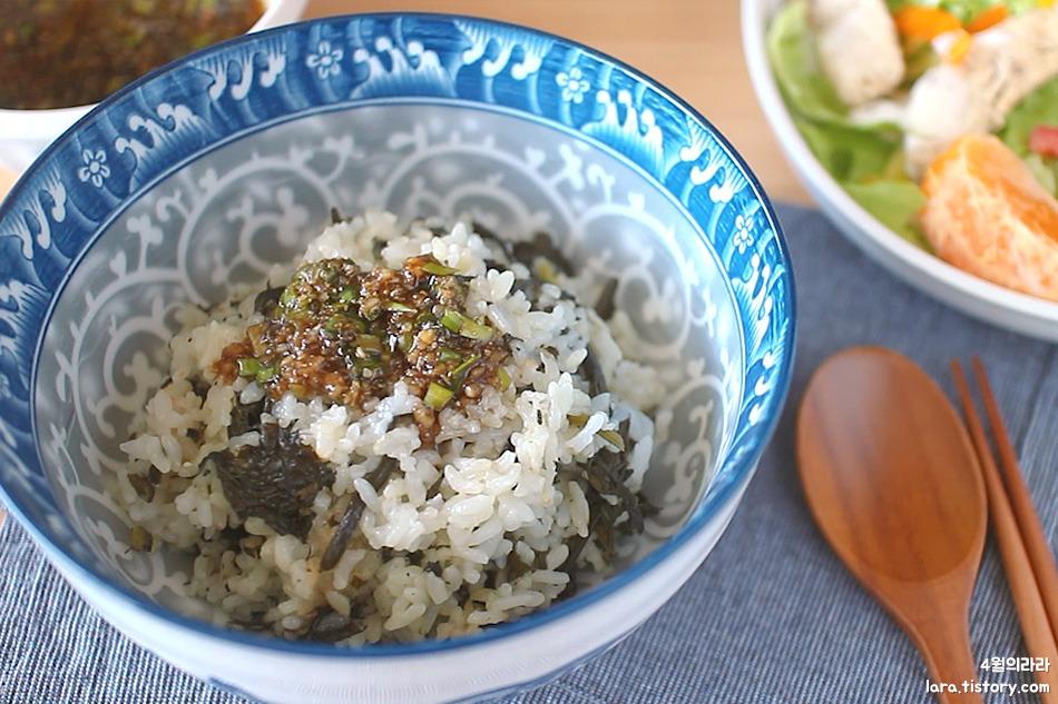 생곤드레밥만들기