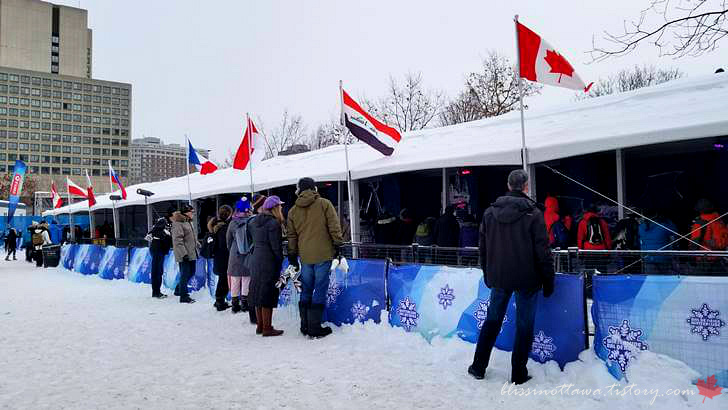 얼음조각 경연대회입니다