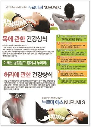 오십견 치료방법 7