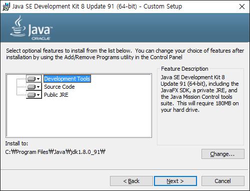 자바 JDK 설치 JDK JRE