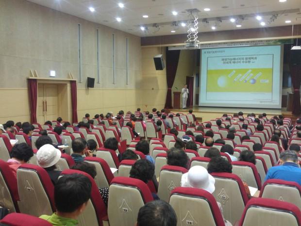 강남구, 2018 미세먼지 대응 주민교육 실시