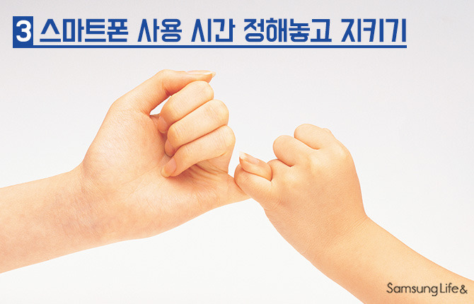 손 약속 엄마손 아기손 어린이손